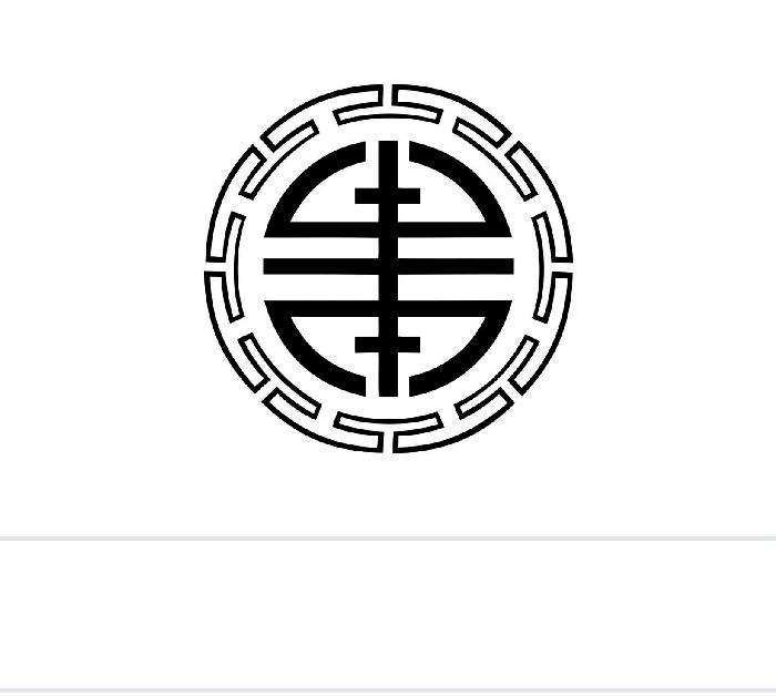 Restaurant Orchidée logo